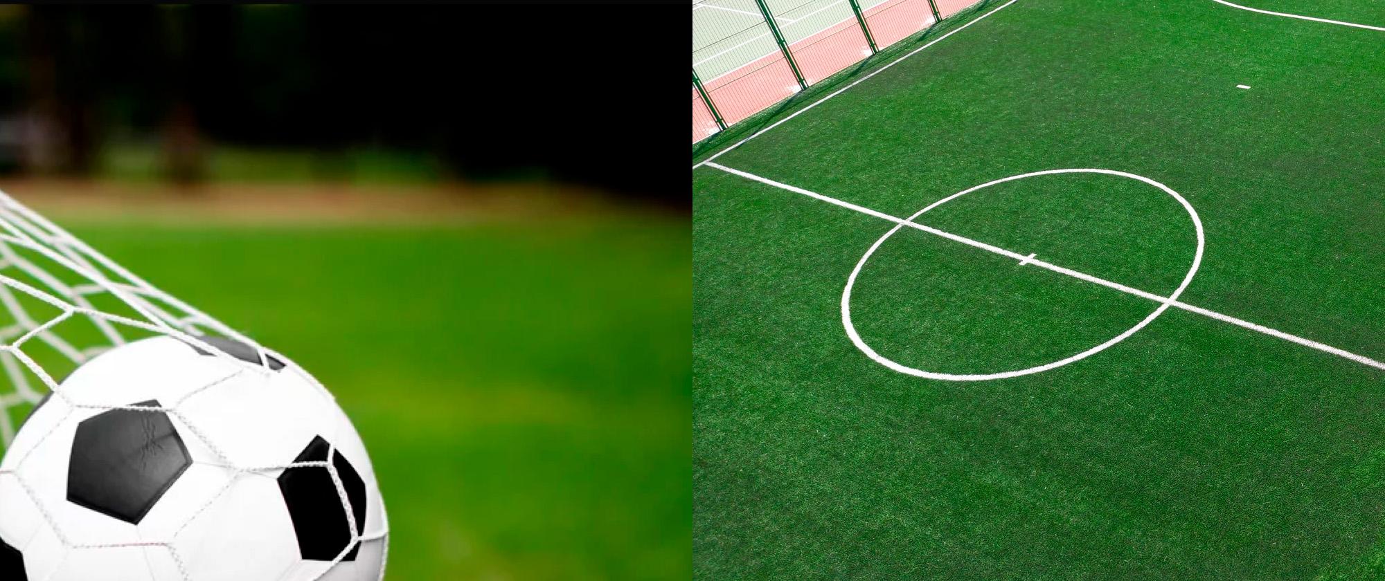 Аренда поля для мини футбола