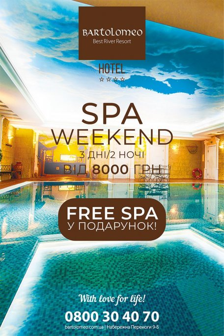 BARTO SPA WEEKEND