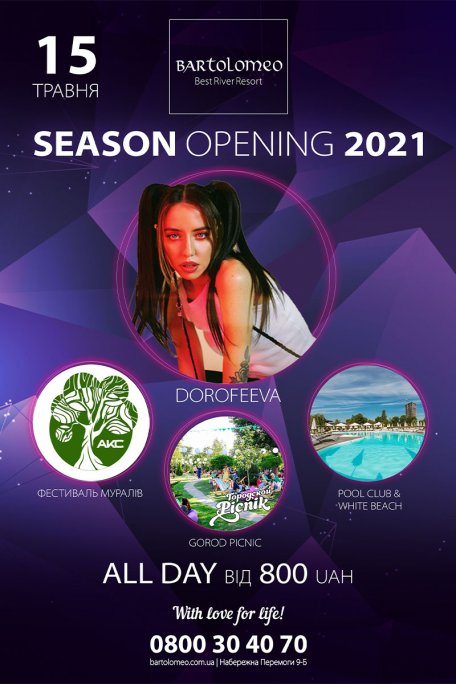SUMMER SEASON OPENING AT BARTO!