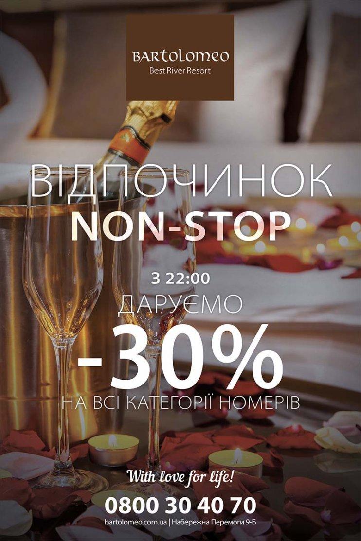 NON-STOP -30%
