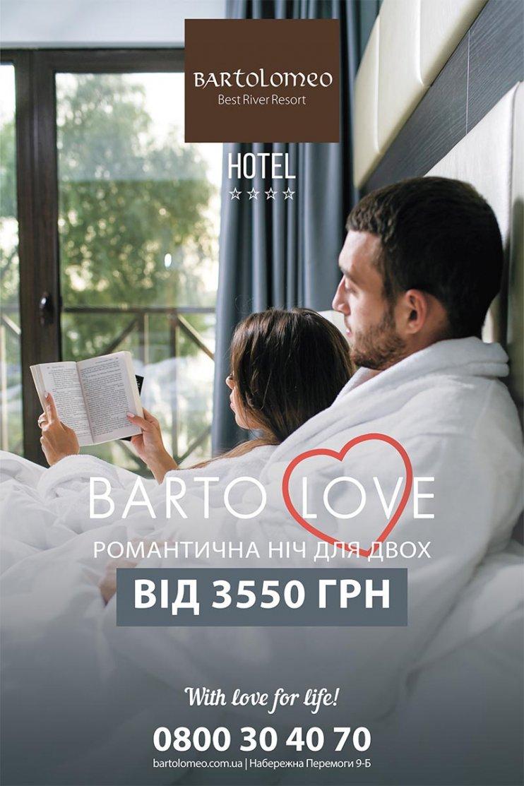 BARTO LOVE