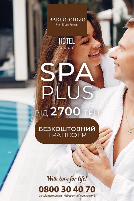 BOOK HOTEL AND GET FREE SPA
