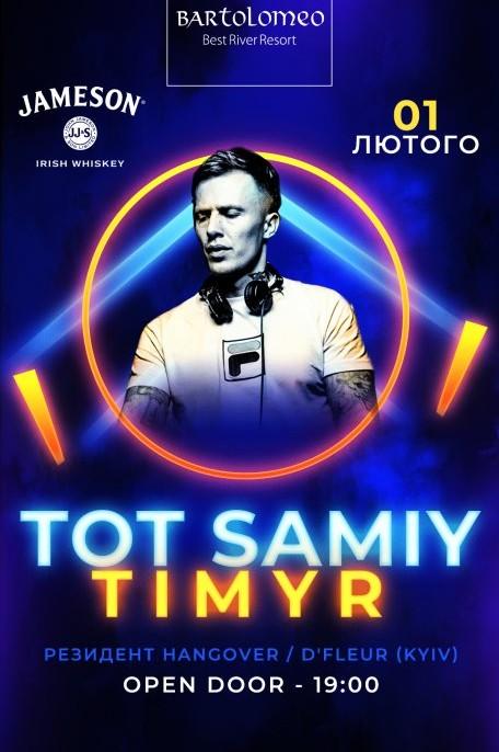 TOT SAMIY TIMYR